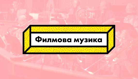 Пенка Кунева: Най-много обичам да разказвам истории чрез музика