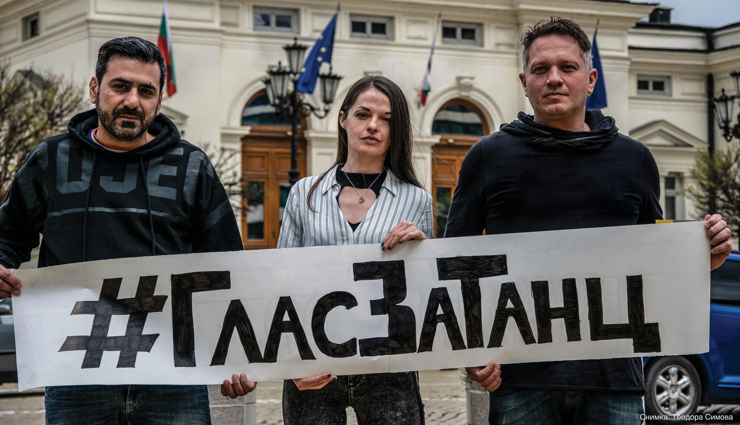 Българските съвременни танцови артисти превръщат невъзможното във възможно